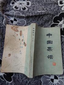 中国菜谱 安徽 G