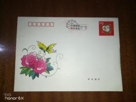 中国邮政贺年有奖邮资信封1.6元(国版),每张仅售0.3元,50张合售,实物拍摄G