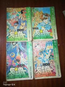 女神的圣斗士海皇波士顿卷1,2,3,5卷,4本合售G