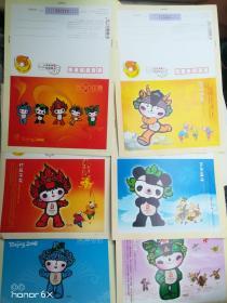 中国邮政贺年有奖信卡6张:北京欢迎您G