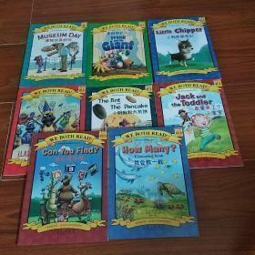 童立方·儿童英语分级阅读LEVELK系(7册合售)少儿英语G