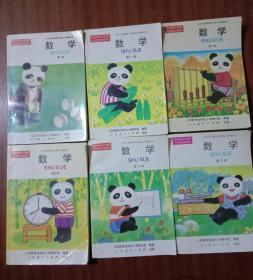 九年义务教育五年制小学教科书    数学第1,2,3,4,6,8册,6册合售,熊猫版,未使用,无字迹G