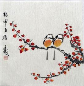 【保真】王成老师国画精美小花鸟  画工精湛 栩栩如生 人见人爱  物美价廉08782