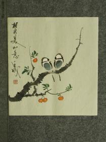 【保真】王成老师国画精美小花鸟  画工精湛 栩栩如生 人见人爱  物美价廉 编号010047
