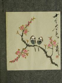 【保真】王成老师国画精美小花鸟  画工精湛 栩栩如生 人见人爱  物美价廉 编号010423