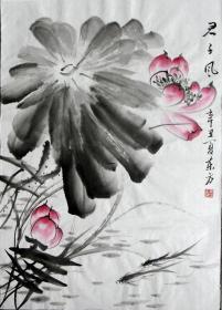 【保真】李东方国画写意荷花 物美价廉受青睐!编号09469
