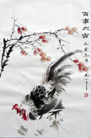 【保真】【【王小丫国画】】 四尺三开规格 09283