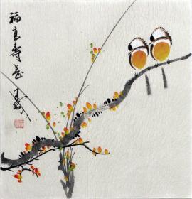 【保真】王成老师国画精美小花鸟  画工精湛 栩栩如生 人见人爱  物美价廉08824
