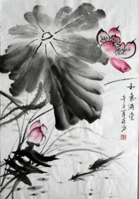 【保真】李东方国画写意荷花 物美价廉受青睐!编号09471