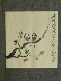 【保真】王成老师国画精美小花鸟  画工精湛 栩栩如生 人见人爱  物美价廉 编号010304