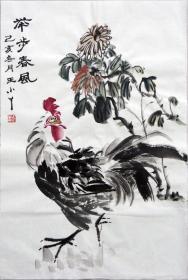 【保真】【【王小丫国画】】 四尺三开规格 09255