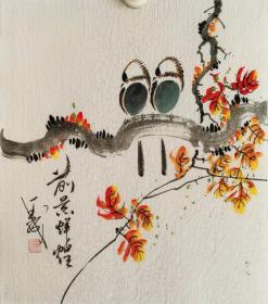 【保真】王成老师国画精美小花鸟  画工精湛 栩栩如生 人见人爱  物美价廉08705