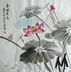 【保真】李东方国画写意荷花 物美价廉受青睐!编号09600