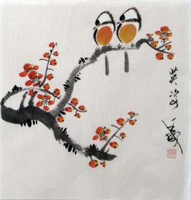 【保真】王成老师国画精美小花鸟  画工精湛 栩栩如生 人见人爱  物美价廉08995