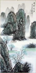 【包真】著名书画家大海老师四尺山水国画 !一流精品!装饰赠友收藏保值最佳选择!07899