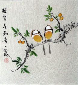 【保真】王成老师国画精美小花鸟  画工精湛 栩栩如生 人见人爱  物美价廉08859