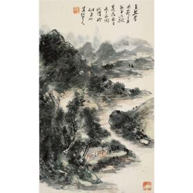 黄宾虹   山水01  中国画高清微喷复制