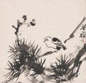 李苦禅 松林小鸟  45×43cm  中国画高清微喷复制