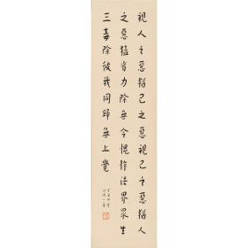 弘一法师  书法  118×31cm中国画高清微喷复制