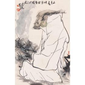方增先  画壁图66×43cm中国画高清微喷复制