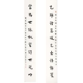 弘一法师  书法对联 139×19cm×2   中国画高清微喷复制