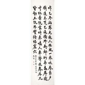 弘一法师 行书江北诗文142×40cm中国画高清微喷复制