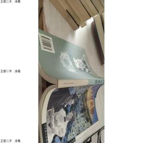 现货发货快!!百万英镑:世界文学文库(083)(插图本)  [美]马克