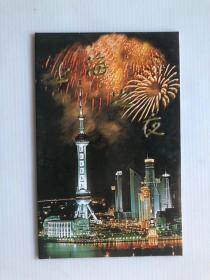 上海火柴厂上海之夜火花贴标80+1