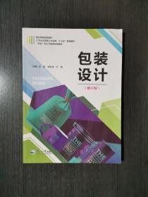 包装设计 刘杰 东北大学出版社9787551713672