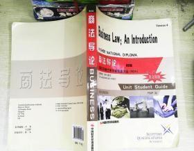 商法导论 : 第4版 : 英文