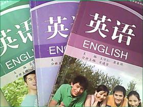 江苏省职业学校文化课教材 英语 第二.四.五册