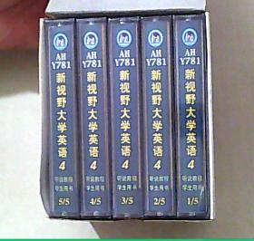 磁带 新视野大学英语 4 听说教程 学生用书 1-5盘合售