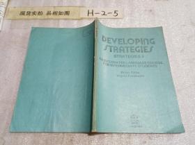策略英语学生用书第3册
