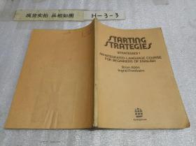 策略英语学生用书第1册