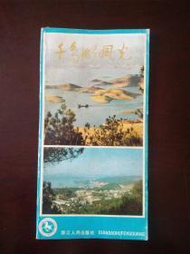 千岛湖风光