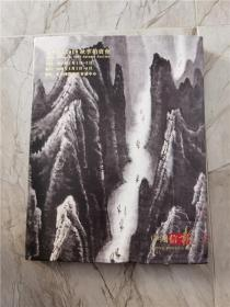 中鸿信2019秋季拍卖会精品册