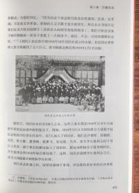 北大红楼与中国共产党创建历史丛书 :红楼百年话沧桑