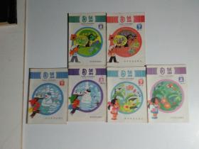 北京市小学实验课本:自然 一年级(上下)、二年级(上下)、三年级(上下)6本合售
