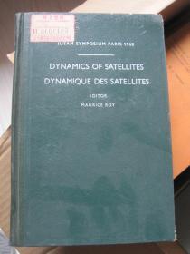 卫星动力学