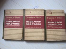 研究反应堆的规划制订和利用 123
