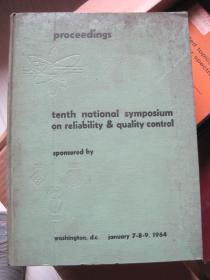 1964年美国第十届全国可靠性与质量控制会议论文集