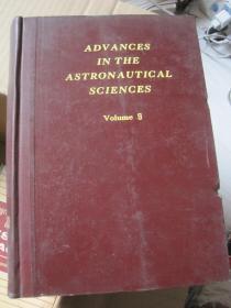 宇宙航行科学的进展 第9卷