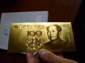 收藏金币 中国人民银行人民币100元(币RJ47754651)【藏品高档礼品币.绝对保真】【反光照片拍不好】