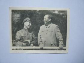 文革照片:毛主席和林彪副主席一起【保真保文革】