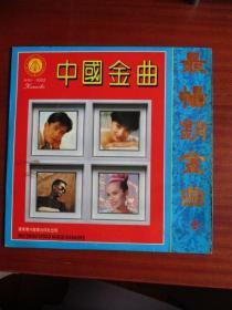 卡拉OK镭射影碟 中国金曲 最畅销金曲(2)【小芳、十五的月亮、渴望等14首】