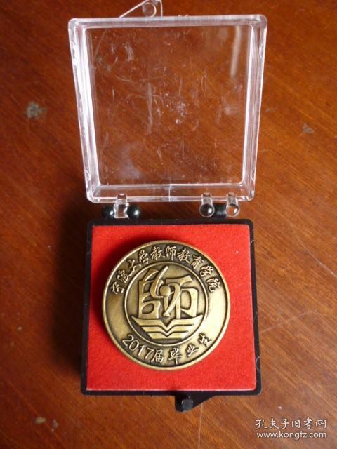 宁波大学教师教育学院2016届毕业生徽章