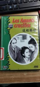 近松物语 盒装DVD
