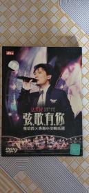 DVD9 光盘达芙妮 弦歌有你 张信哲 香港小交响乐团【单碟】