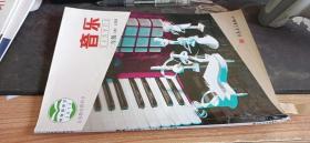 音乐二年级 下册五线谱 人民音乐出版社