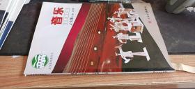 音乐六年级上册五线谱 人民音乐出版
